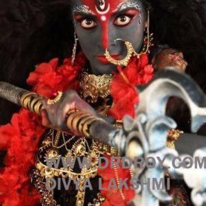 Dakhina Kali Dakshina Maa Spiritual Protection Ring Talisman