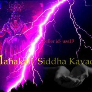 MAHA KALI SIDDHA KAVACH EXTREME POWERFUL ENEMY PROTECTION YANTRA