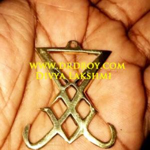 Satan Baphomet Pentagram Seal Sigil Lucifer Extreme Powerful Amulet Pendant