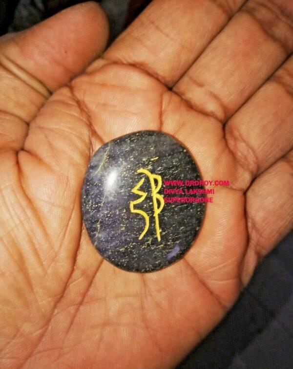 Sudharshan Stone