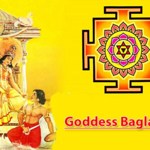 Baglamukhi Yantra – Protection From Evils Enemies Litigations Activated