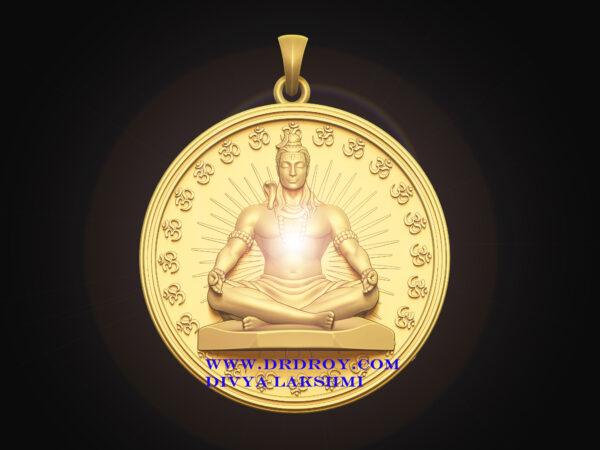 Lord Shiva Aghoreshwar Pendant